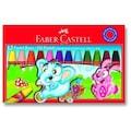 faber-castell-karton-kutu-pastel-boya-12-renk__0657905885072096 - Faber Castell Karton Kutu Pastel Boya 12 Renk - n11pro.com