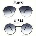 Ayın Fırsat Ürünü! Çocuk Güneş Gözlükleri 20 Farklı Model
