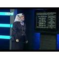 Adım Adım Kur'an Dili DVD Seti (20 DVD) - Necla Yasdıman