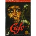 DVD-Cujo