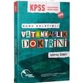doktrin yayın KPSS Vatandaşlık Doktrini Konu Anlatımlı