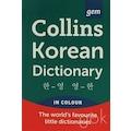 Collins Korean Dictionary İn Colour (Gem)