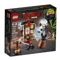 lsl70606-ninjago-spinjitsu-antremani-ninjago-6-14-yas-109pcs-l__0437814797260777 - LEGO Ninjago Spinjitzu Antrenmanı - n11pro.com