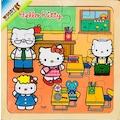 Kız Çocuk Hello Kitty Okulda 16 Parça Tahta Kare Yapboz (25x25 cm