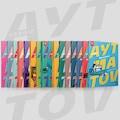 Cengiz Aytmatov Seti - 16 Kitap