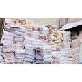 Eski Gazete 10 kg -  Hurda Gazete - İade  Okunmamış Sıfır