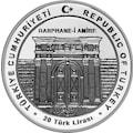 Darphane'nin 550. Kuruluş Yıldönümü (Proof)