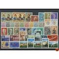 PULKO Türkiye Cumhuriyeti Pul Koleksiyonu - 1964 Yıl Seti