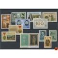 PULKO Türkiye Cumhuriyeti Pul Koleksiyonu - 1968 Yıl Seti