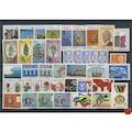 PULKO Türkiye Cumhuriyeti Pul Koleksiyonu - 1984 Yıl Seti