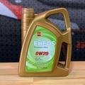 Orjinal Eneos Premium Ultra 0w20 %100 Sentetik Motor Yağı 4lt