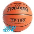 Spalding TF-150 Basketbol Topu - Ücretsiz Kargo - 5-6-7 Numara