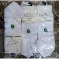 Bayan Pamuk Soket çorap renkli karışık 12 Çift süper fiyat