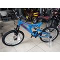 Ümit 2030 Blackmount 20 Jant Çocuk Bisikleti