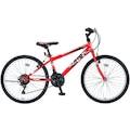 Ümit 2633 Explorer 26 Jant Bisiklet