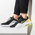 Nike Air Max Motion 2 AO0266-007 Erkek Spor Ayakka