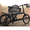 Ümit 20 Folding Katlanır Bisiklet 20 Jant V-Fren Aluminyum