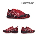 Dunlop Speedcross Erkek Ayakkabı 718701M