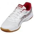 Asics Upcourt 2 Erkek Voleybol Salon Ayakkabısı