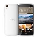 HTC DESİRE 828 16GB DUAL SİM BEYAZ DİST