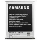 Samsung Galaxy S3 i9300 Batarya