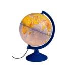 EĞİTİCİ Işıklı Fiziki / Siyasi Küre 20cm