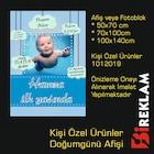 baby shower - doğum günü - sünnet afişi