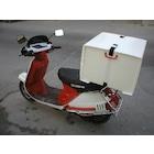 Motosiklet bagajı ,Pizza Taşıma Bagajı