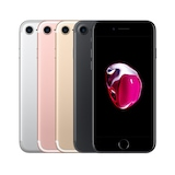 Apple iPhone 7 32 GB - 2 YIL APPLE TüRKiYE GARANTiLi