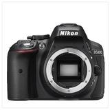 Nikon D5300 Body 24.2 MP 3