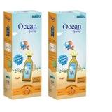 Ocean Omega 3 Portakallı Balık Yağı Şurubu 150 ml 2 Adet