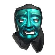 Korku Maskesi N11com