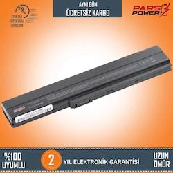 Asus B53F-SO046X, B53F-SO053X Notebook Batarya - Pil (Pars Power)