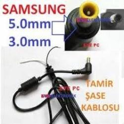 5.5 mm X 3.0 mm POWER DC JAK