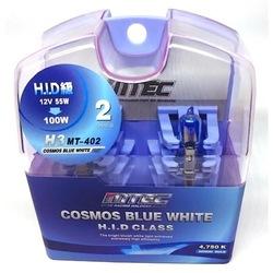 H3 Cosmos Blue Süper Beyaz Işık MTEC Far Ampulü Yüksek Işık