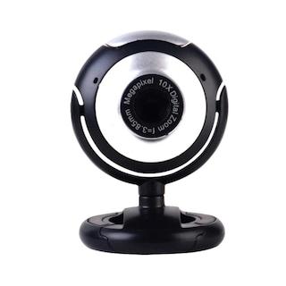 Dijitalleşen Dünyanın Ortak İhtiyacı Webcam Ürünleri