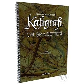Yeni Başlayanlar İçin Kaligrafi Çalışma Defteri - n11.com