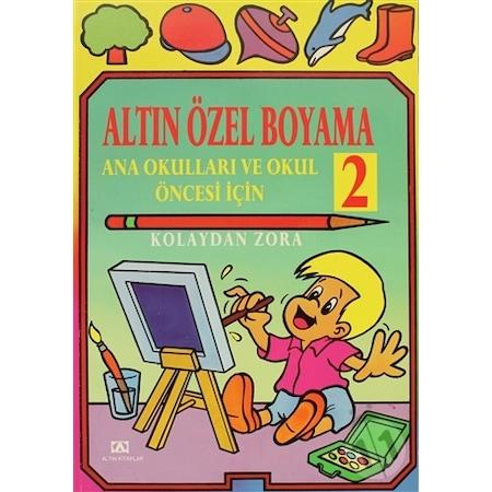 çocuk Boyama Kitabı N11com