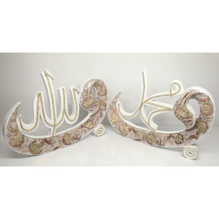 Vav Ikili Allah Muhammed Lafzı Taşlı El Boyama Dekoratif Obje