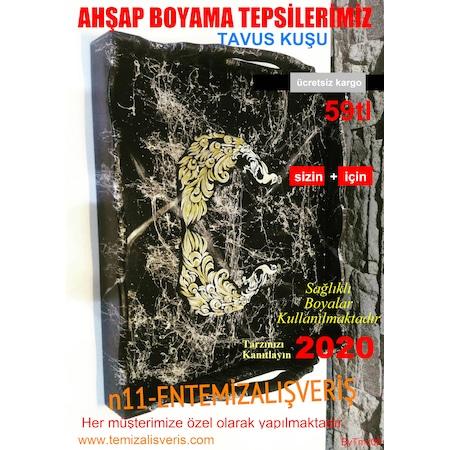 Ahsap Boyama Tepsi Tavus Kusu N11 Com