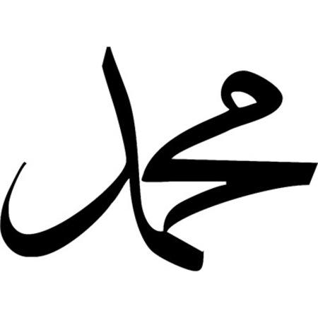 Muhammed Yardımcı Malzemeler N11com