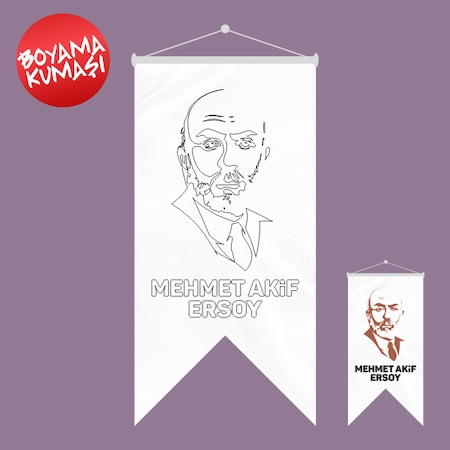 Mehmet Akif Ersoy Kirlangic Boyama Kumasi 50x70 Cm N11 Com