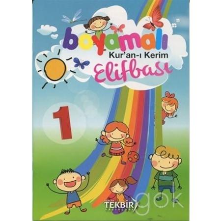 Elifba çocuk Boyama Kitapları Fiyatları N11com