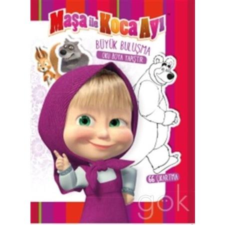 Maşa Ile Koca Ayı çocuk Boyama Kitapları Fiyatları N11com