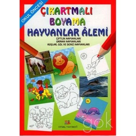 Okul Oncesi Cikartmali Boyama Hayvanlar Alemi N11 Com