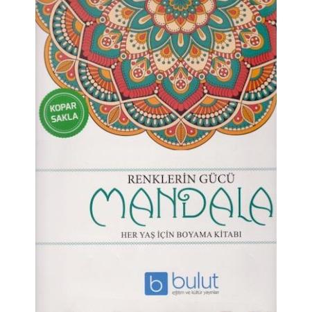 Renklerin Gücü Mandala Her Yaş Için Boyama Kitabı N11com