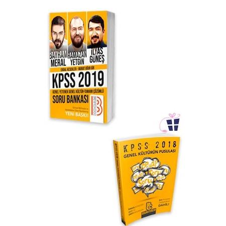 Benim Hocam 2019 Kpss Gy Gk Tamamı çözümlü Soru Bankası Hediyeli