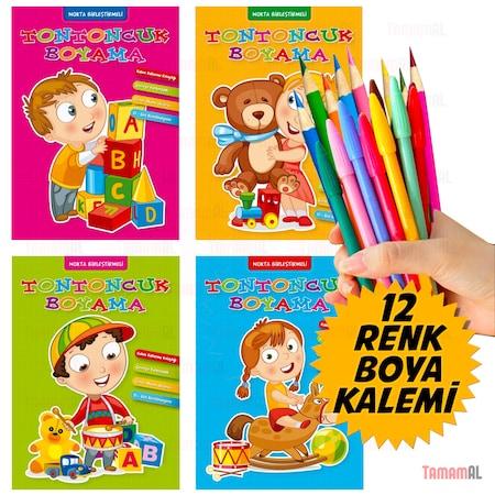 4 Kalin Boyama Kitabi Okul Oncesi Ve Ilkokul Boya Kalem Seti