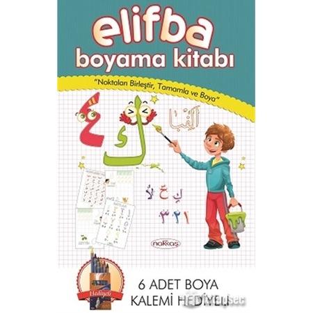 Elif Ba Boyama Kitabı Nakkaş Yayınları N11com
