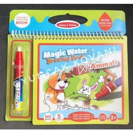 3 Yas Egitici Oyuncak Sihirli Sulu Boyama Kitabi Magic Water N11 Com